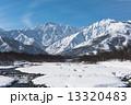 雪景色 白馬 冬の写真 13320483
