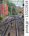 駅 13322616