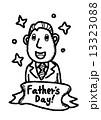 父親 父の日 男性のイラスト 13323088