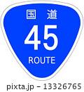 国道45号 13326765