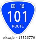 国道101号 13326779