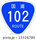 国道102号 13326780