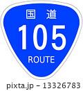 国道105号 13326783