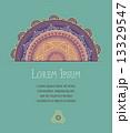 Tribal Bohemian Mandala background with round ornament pattern  13329547