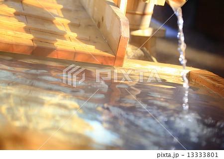 温泉イメージ 13333801