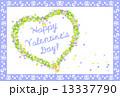 グリーティングカード バレンタイン ハートのイラスト 13337790