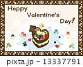 グリーティングカード バレンタイン ケーキのイラスト 13337791