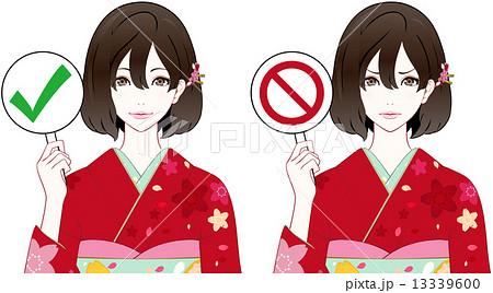 着物の女性 チェック 禁止