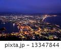 冬の函館山より100万ドルの夜景 13347844