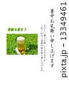暑中見舞いテンプレート・草上にこぼれるグラスビールの泡・縦書き黒文字「暑中お見舞い申し上げます」黒文字と緑文字コメント2種あり縦位置 13349461