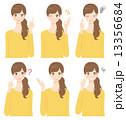 女性表情セット 13356684
