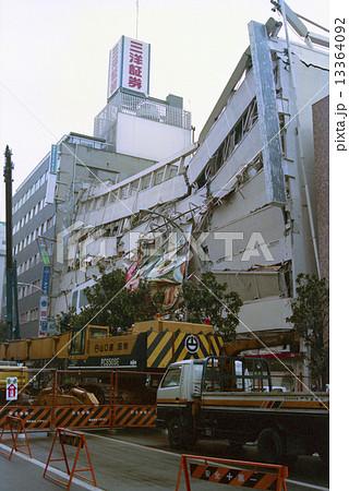 阪神淡路大震災 ダイエーリビング館 13364092