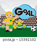 目標 目的 ゴールのイラスト 13392102