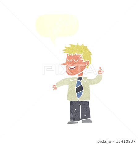 cartoon man with good idea with speech bubbleのイラスト素材 [13410837] - PIXTA