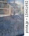 結晶 13441492