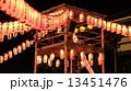 ちょうちん 盆踊り 13451476