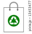 エコ エコロジー 袋のイラスト 13453477