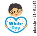 ホワイトデー ベクター ハートのイラスト 13461149