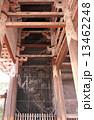 東大寺 金剛力士像 南大門の写真 13462248