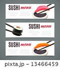 のぼり バナー お寿司のイラスト 13466459