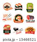 ご飯 料理 アジア人のイラスト 13466521