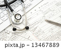 診断書 聴診器 医療の写真 13467889