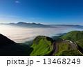 ラピュタの道 ラピュタ道 雲海の写真 13468249