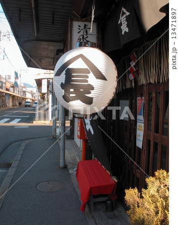 清水次郎長生家の提灯の写真素材