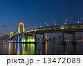 スペシャルライトアップ ライトアップ 虹色の写真 13472089