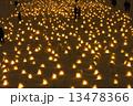 灯火 かまくら 雪祭りの写真 13478366