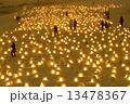 灯火 かまくら 雪祭りの写真 13478367