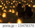 灯火 かまくら 雪祭りの写真 13478370
