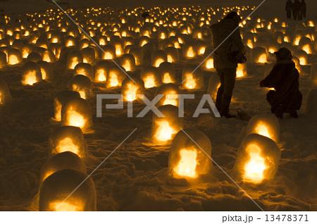 かまくらの灯火 13478371