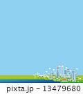 街 ビル 都市 建物 不動産 13479680