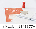 手紙 13486770