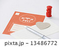 手紙 13486772