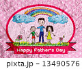 Happy Father's Day on Cement wall texture background 13490576