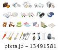 ゴミ分別収集(不燃ゴミ) 13491581