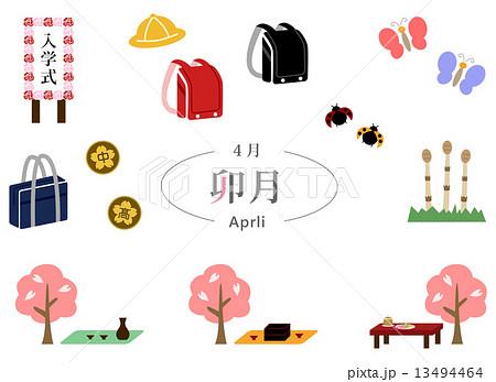 4月 卯月 イベント