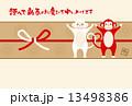 申年 サル 水引のイラスト 13498386