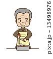 男性 料理 人物のイラスト 13498976