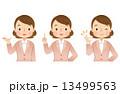 人物 表情 女性のイラスト 13499563