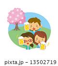 桜 乾杯 宴会 呑み会 飲み 13502719