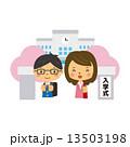 新一年生 親子 小学校 入学 校門  13503198