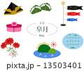 皐月 ベクター 5月のイラスト 13503401