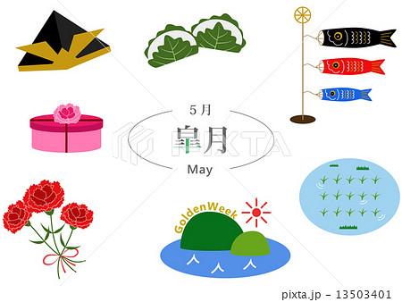 5月 皐月 イベントのイラスト素材 13503401 Pixta