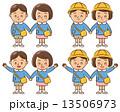 園児 男の子 女の子 13506973