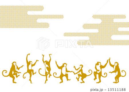 踊るサルと雲のイラスト素材 [13511188] - PIXTA