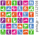 Vector collection with 36 sport icons 13512508