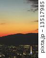 京都市 夕景 京都市街の写真 13517985